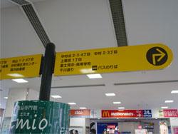 駅からの経路1