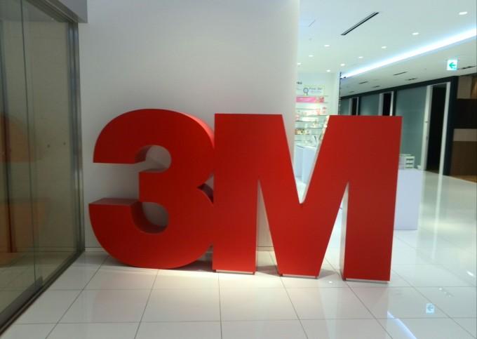 """3Mの1日で白い歯""""新商品セミナー"""