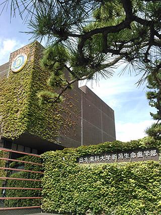 臨床講師を勤める日本歯科大学新潟病院