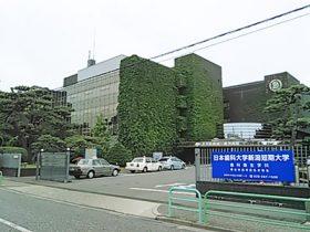 日本歯科大学新潟病院