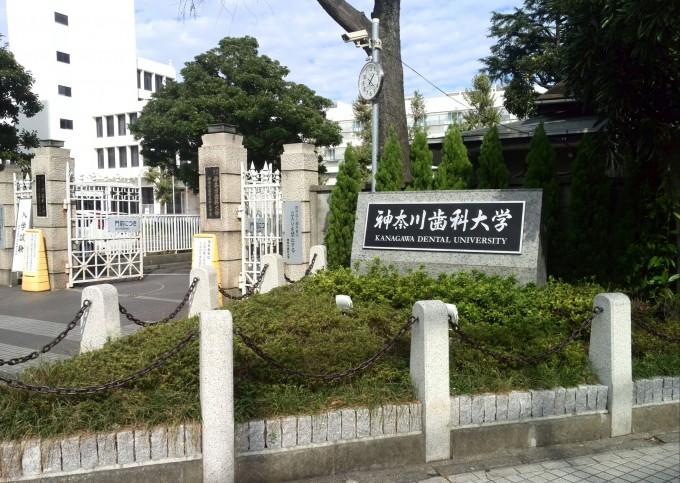 第36回 日本顎関節学会学術講演会