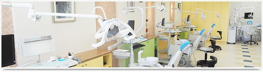 はじめ歯科 診察室