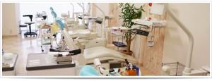 はじめ歯科医院 診療室2