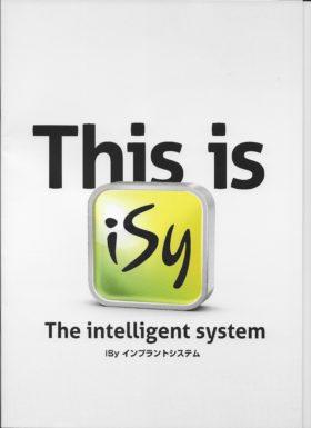 「isyインプラントシステム」セミナー